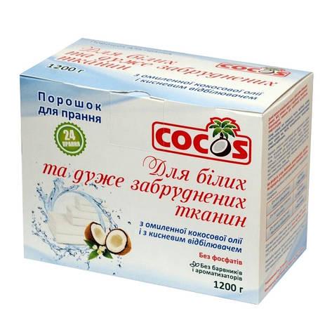 Натуральный стиральный порошок для белых и сильнозагрязненных вещей, Cocos, фото 2