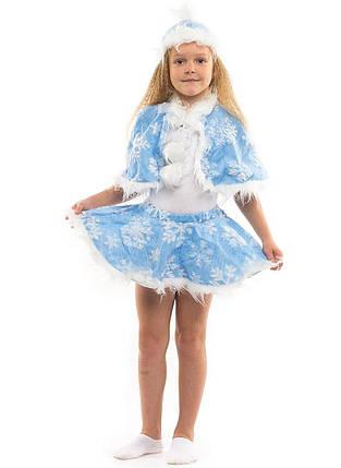 Карнавальный костюм Снежинка в голубом, фото 2