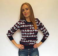 Модный теплый свитер 42-46