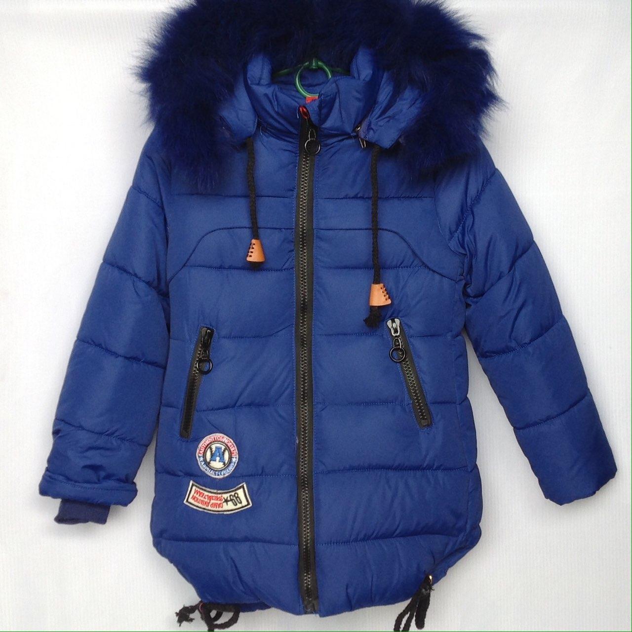 Куртка детская зимняя NIKA 66 #6013 для девочек. 116-140 см (6-10 лет). Синяя. Оптом.