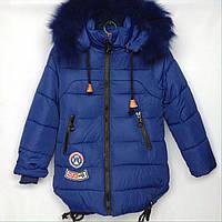 Куртка детская зимняя NIKA 66 #6013 для девочек. 116-140 см (6-10 лет). Синяя. Оптом., фото 1