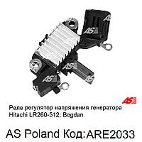 Реле зарядки - ARE2033 (AS-PL) Bogdan, регулятор напряжения генератора Hitachi LR260-512