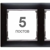 Рамка на 5 постов горизонтальная, ноктюрн/серебро - Legrand Valena