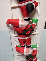 """Новогодние Санты на лестнице 3шт 30""""110-декор вашего дома"""