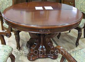 Деревянный стол раскладной Даминг P-81