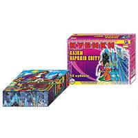 """Кубики пл """"Казки народів світу"""" 16.5×12.5×4 см ТехноК 0656"""