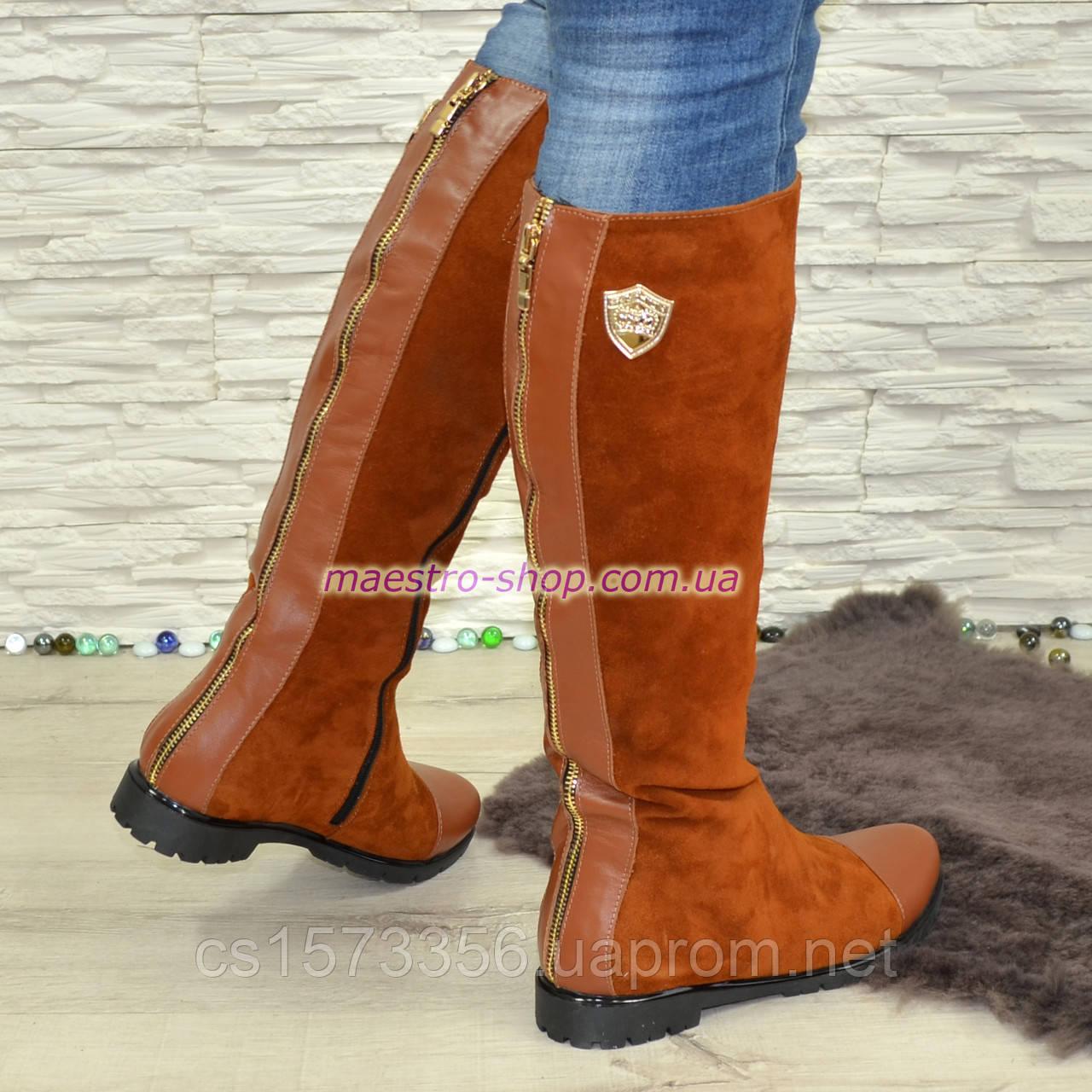 Замшевые коричневые женские сапоги демисезонные. Хит продаж!