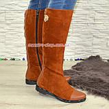 Замшевые коричневые женские сапоги демисезонные. Хит продаж!, фото 3