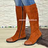 Замшевые коричневые женские сапоги демисезонные. Хит продаж!, фото 4