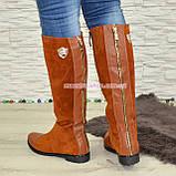 Замшевые коричневые женские сапоги демисезонные. Хит продаж!, фото 5