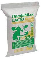 """ПрофиМилк"""" Лакто Финиш для телят с 60 дней 25 кг (заменитель молока для телят)"""