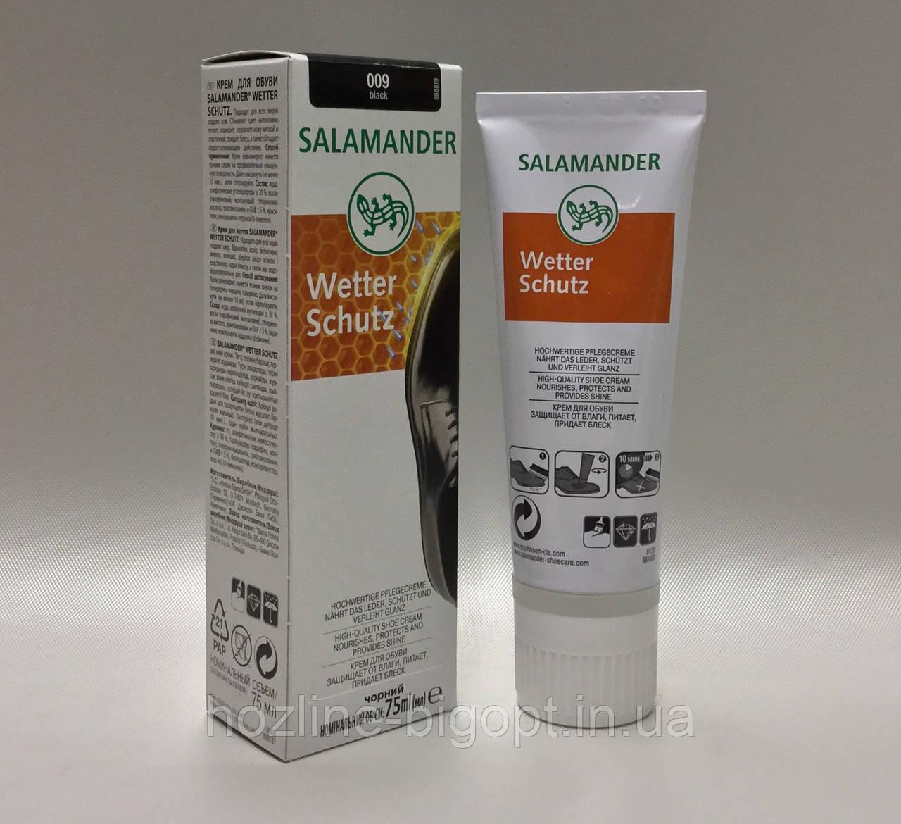 SALAMANDER крем для взуття ЧОРНИЙ 75мл 0113/009 Johnson