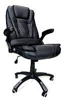 Кресло офисное компьютерное с регулировкой спинки. BSB 004