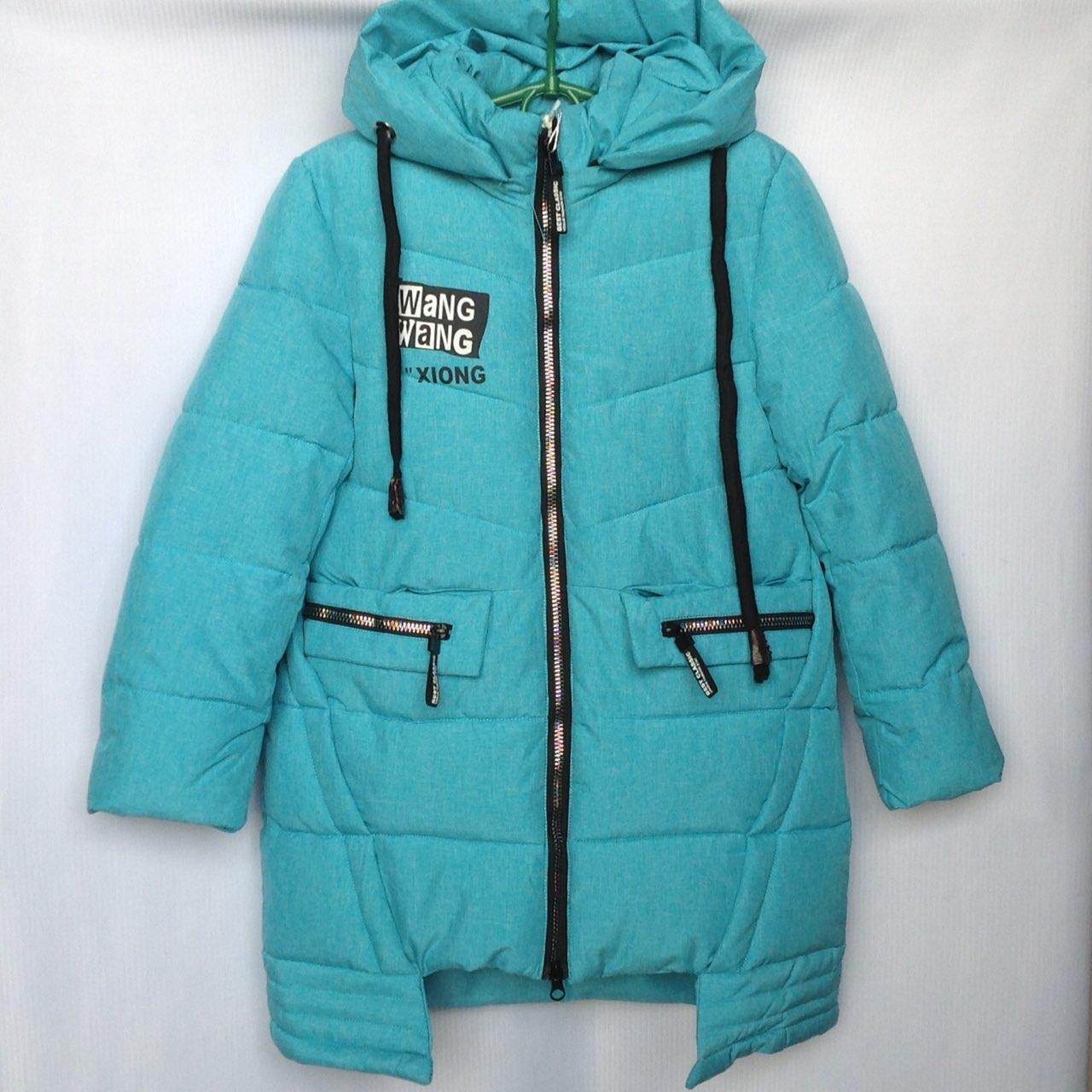 Куртка подростковая зимняя КУЗЯ #66-343 для девочек. 128-152 см (8-12 лет). Бирюзовая. Оптом.