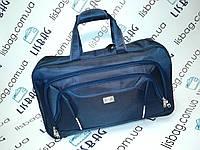 Дорожная большая сумка 46 литров синяя + ремень на плече