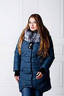 Куртка женская зимняя с мехом Вика