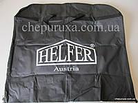 Чехол - сумка  Helfer для транспортировки  одежды 112*60 см