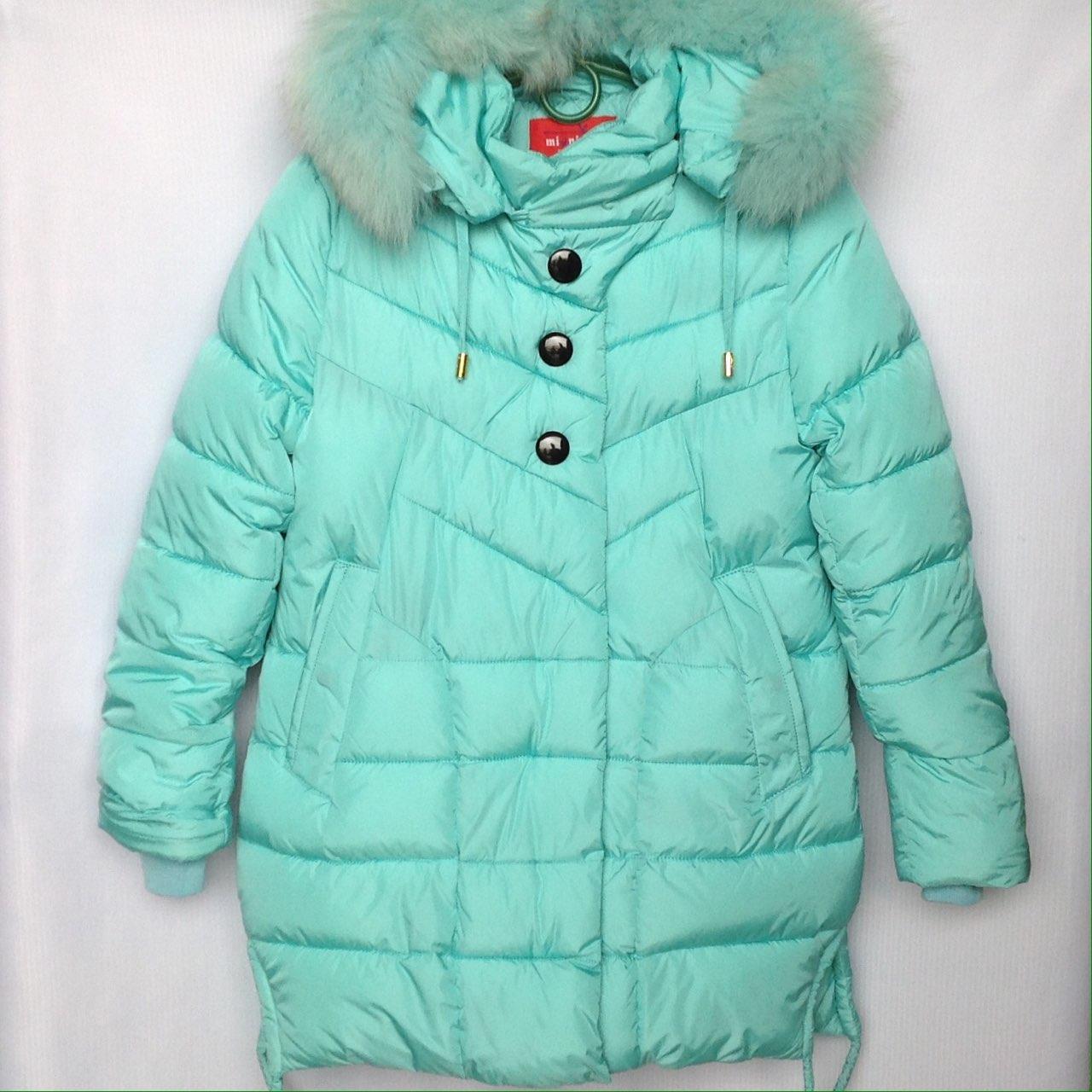 Куртка подростковая зимняя NIKA #6012 для девочек. 134-158 см (9-13 лет). Голубая. Оптом.
