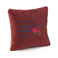 Подушка подарочная для женщин «Для самой замечательной мамы в мире!» флок