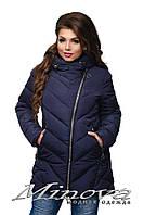 Женская зимняя куртка. Плащевка на холлофайбере. Размеры 48 - 52