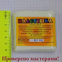 Полимерная глина Пластишка, цвет люминофорный зеленого свечения 75 г.