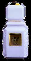 Распиваем великолепный аромат унисекс Ajmal Violet Musc