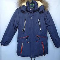 Куртка юниор зимняя Best Classic #807 для мальчиков. 140-164 см (10-14 лет). Синяя. Оптом.
