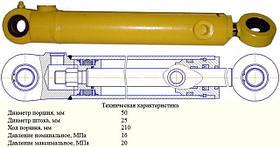 Гидроцилиндр ГЦ 50 рулевого управления МТЗ-80, МТЗ-82