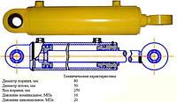 Гидроцилиндр ГЦ 80 для мусоровозов ЗИЛ, ГАЗ, КамАЗ