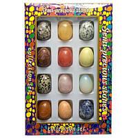 Яйца из полудрагоценных камней (набор/12шт)(яйцо h-3.5 см d- 2.5 см)(упаковка 27х18х3,5 см)