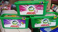 Гель-капсулы Ariel Германия опт от 10шт.