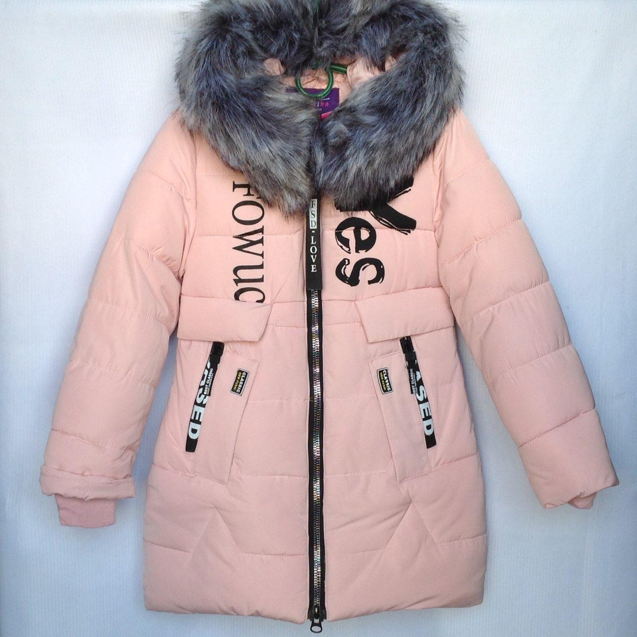 Куртка подростковая зимняя YES #6021 для девочек. 122-146 см (7-11 лет). Пудра. Оптом.