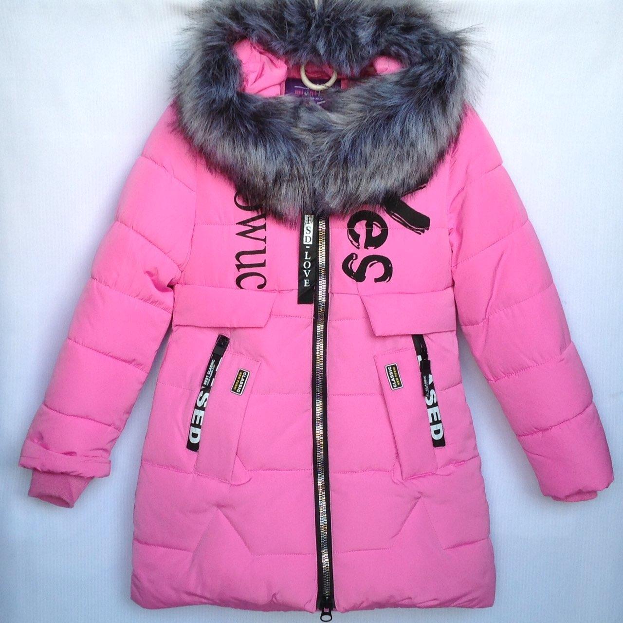 Куртка подростковая зимняя YES #6021 для девочек. 122-146 см (7-11 лет). Фуксия. Оптом.