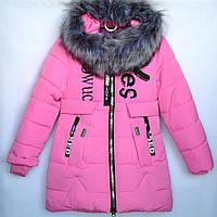 Куртка подростковая зимняя YES #6021 для девочек. 122-146 см (7-11 лет). Фуксия. Оптом., фото 1