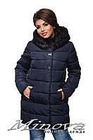Зимняя женская куртка. Плащевка на холлофайбере, фото 1