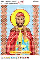Вышивка бисером СВР 4117 Св. мученик Дмітрій Донской  формат А4