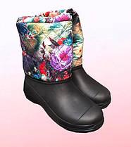 Обувь женская из ПВХ