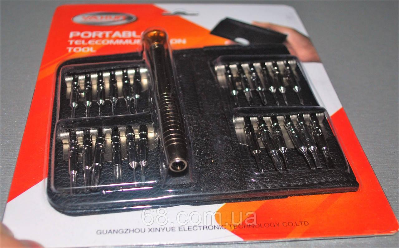 Карманный набор отверток 25в1 в чехле кошельке Yaxun Подарунковий набір викруток у чохлі