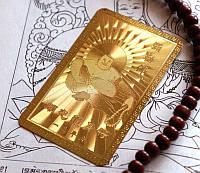 Денежная пластина Хотей с чётками -метал золотой цвет