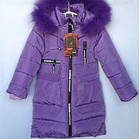 Куртка детская зимняя JP #А-1 для девочек. 110-134 см (5-9 лет). Фиолетовая. Оптом.
