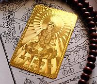 Денежная пластина Гуань Инь -метал золотой цвет