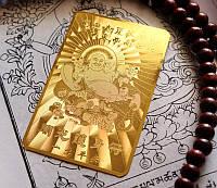 Денежная пластина метал золотой цвет Хотей с детьми