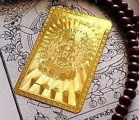 Денежная пластина метал золотой цвет Авалокитешвара