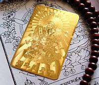 Денежная пластина метал золотой цвет Тай Сэн