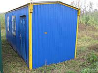 Контейнер офисный(синий,2,45*6,57 м.)