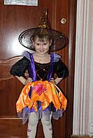 Детский карнавальный костюм Ведьмочка- прокат, Киев, Троещина