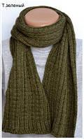 """Детский шарф """"Аляска"""" для мальчика (т.зеленый)"""
