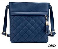 Женская сумка на плечо синяя