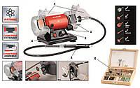 ✅ Точильный станок Einhell TH-XG 75 Kit (4412560)