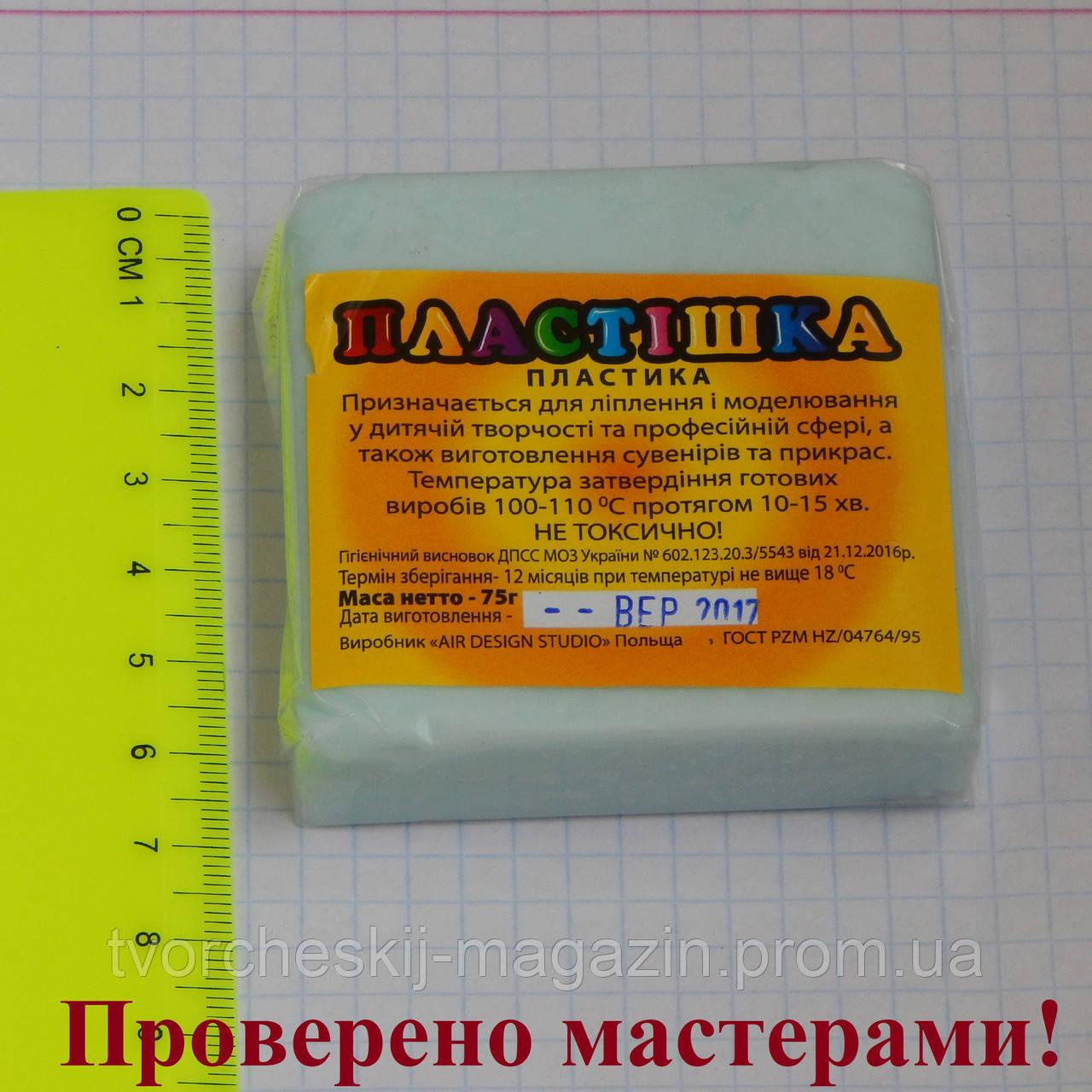 Полимерная глина Пластишка, цвет люминофорный синего свечения 75 г.